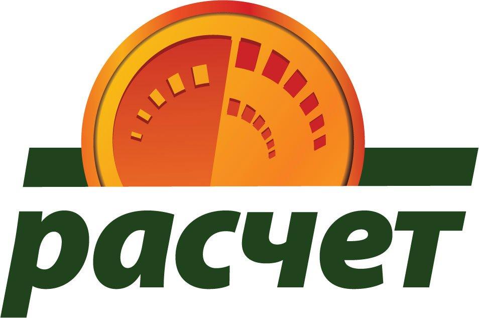 Описание: logo-raschet-bg